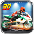 摩托赛车3D游戏