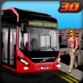 公交车驾驶学校3D修改版