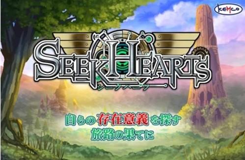 Seek Hearts安卓版5月31日正式发售:寻找被创造的意义[多图]