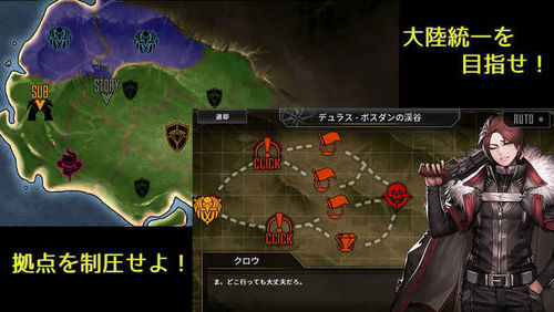 Lost Trigger已登陆双平台 游戏的目标是称霸大陆[多图]