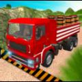 山坡卡车3D安卓官网版游戏下载 v1.0