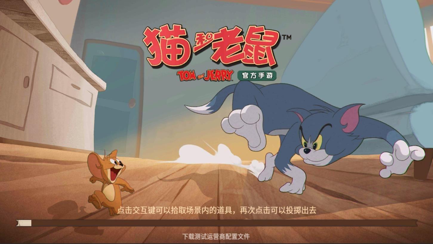 猫和老鼠手游竞技模式在哪里?竞技模式进入方式分享[多图]图片2