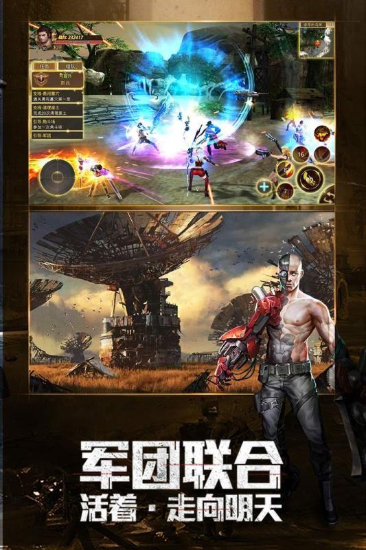 文明曙光手游官方网站下载正式版图2:
