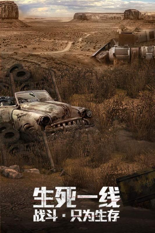 文明曙光手游官方网站下载正式版图3: