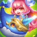 星辰奇缘手游官网下载正式版 v2.1.7
