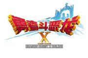 勇者斗恶龙X主题咖啡厅在哪里?SQUARE ENIX CAFE上海店6月1日开启[多图]