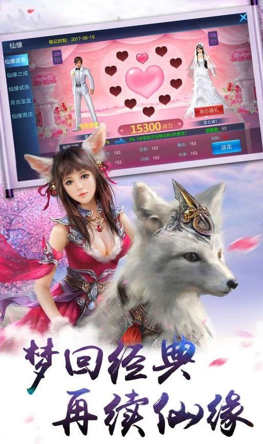 幻书启示录官网版ios最新版下载图片2