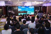 腾讯游戏品鉴会今日举办:与发行面对面 深挖游戏创意潜能[多图]