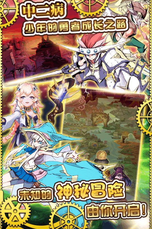 魔灵激斗手游官网下载最新安卓版图4: