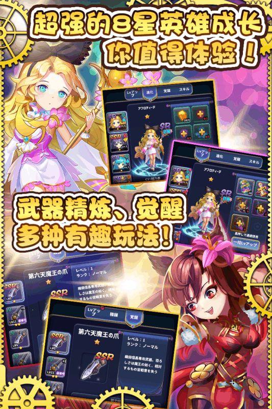 魔灵激斗手游官网下载最新安卓版图5: