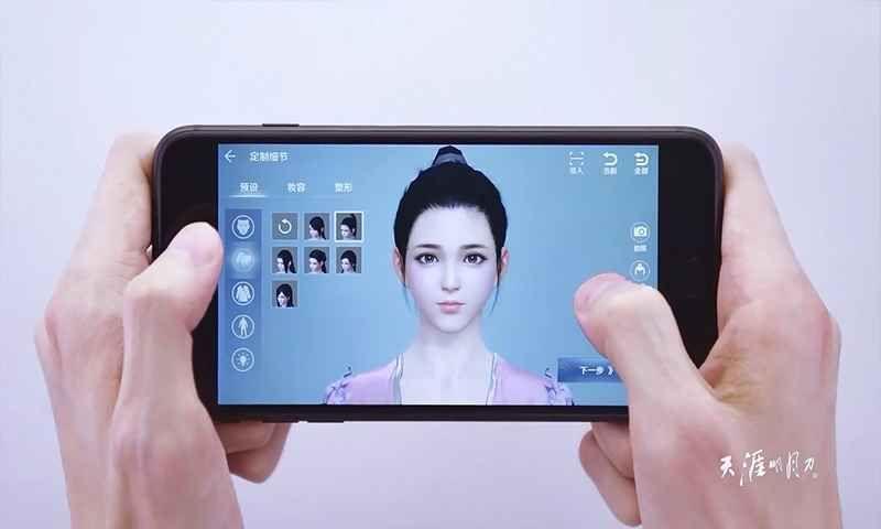 腾讯天涯明月刀OL手游官方网站下载正版游戏图2: