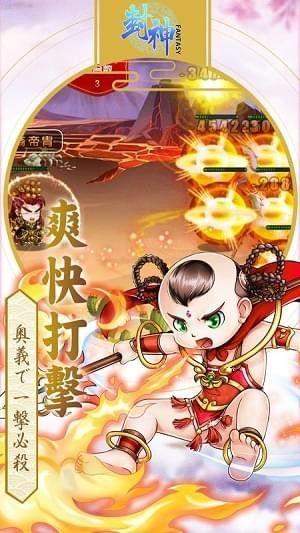 封神Fantasy手游官网图3