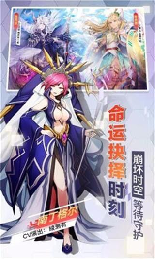 菲尼西雅战记游戏官方网站下载正式版图4: