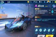 QQ飞车手游蓝影主宰6月1日上线:新A车特性及六维数据图解析[多图]