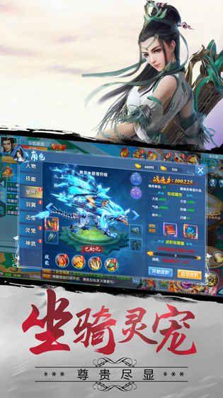 魂之剑舞游戏公益服满v版下载图3:
