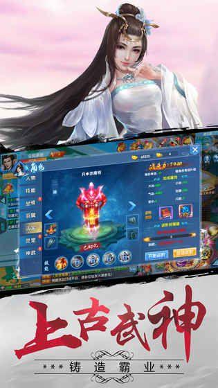 魂之剑舞游戏公益服满v版下载图1: