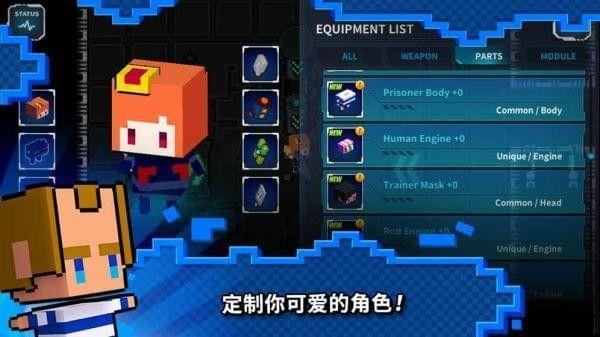 闪躲狂人安卓官方版游戏下载图1: