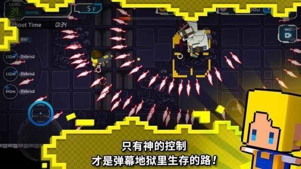 闪躲狂人安卓官方版游戏下载图3: