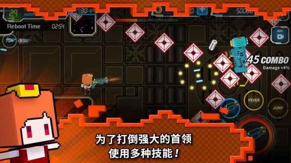 闪躲狂人安卓官方版游戏下载图4: