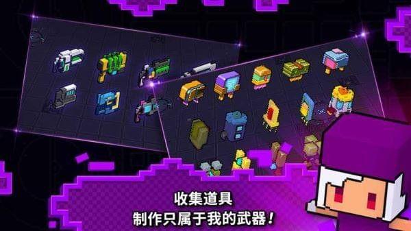 闪躲狂人安卓官方版游戏下载图2: