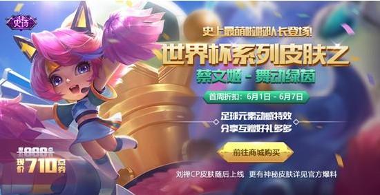 王者荣耀5月29日活动更新汇总:六一礼包上架、碎片商店更新[多图]