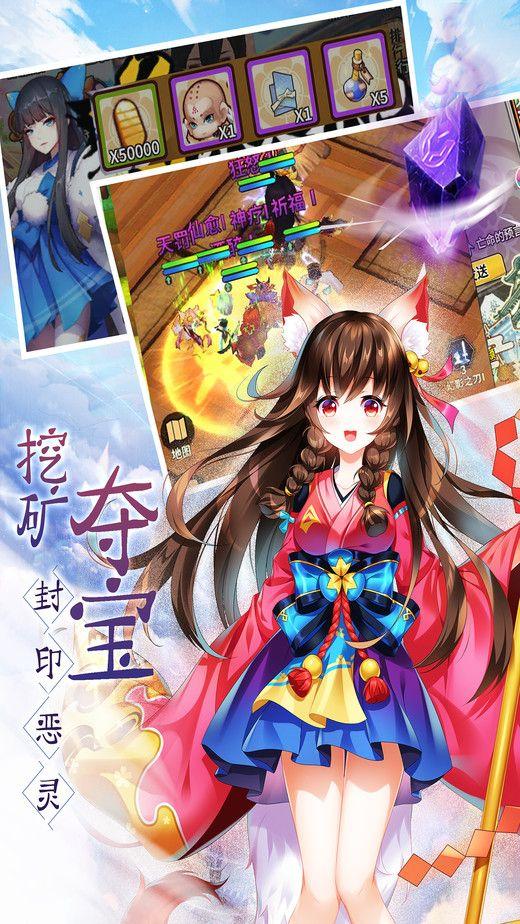 通灵师传奇官方网站下载手机游戏图2:
