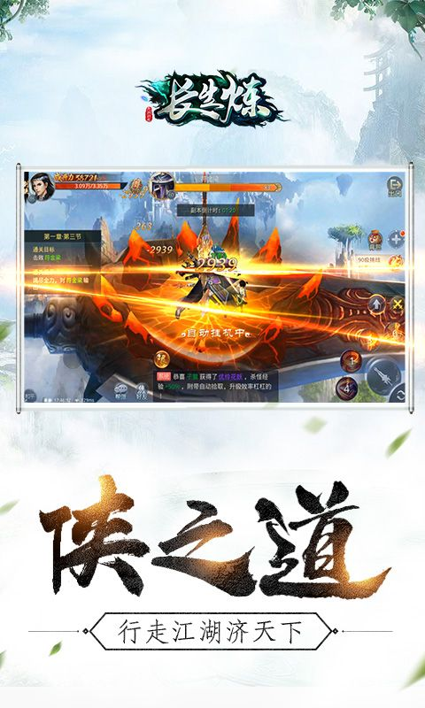 长生炼官方正版手机游戏下载图5: