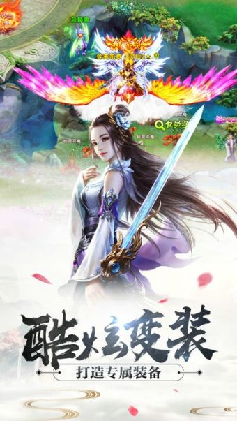 凡人仙逆游戏官方网站下载最新版图3: