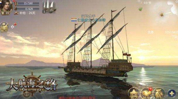 《大航海之路》全新南美大陆正式开启:新增装备系统介绍[多图]图片1