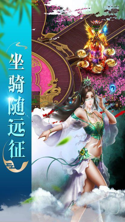 乱舞江湖游戏官方网站下载正式版图3: