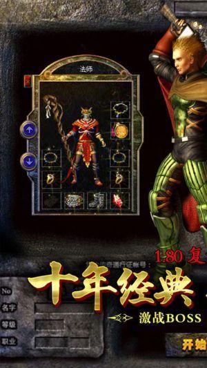 第一刃手游官方下载安卓版图2: