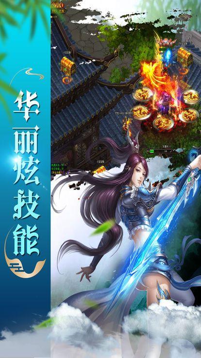 乱舞江湖游戏官方网站下载正式版图5: