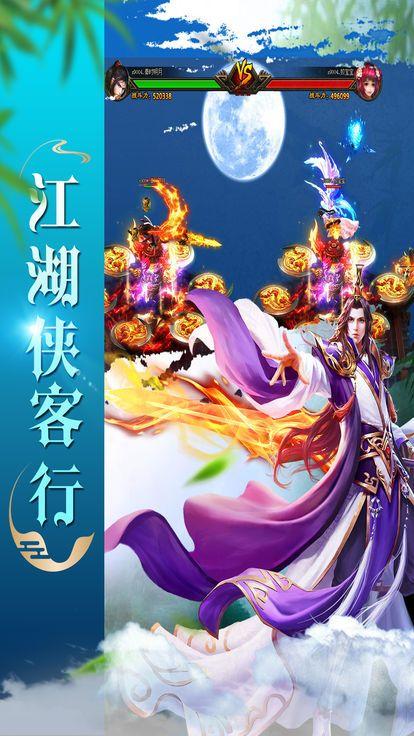 乱舞江湖游戏官方网站下载正式版图2:
