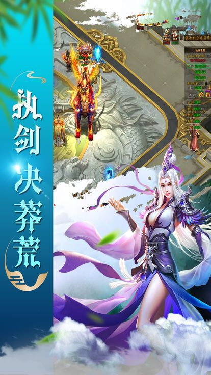 乱舞江湖游戏官方网站下载正式版图1: