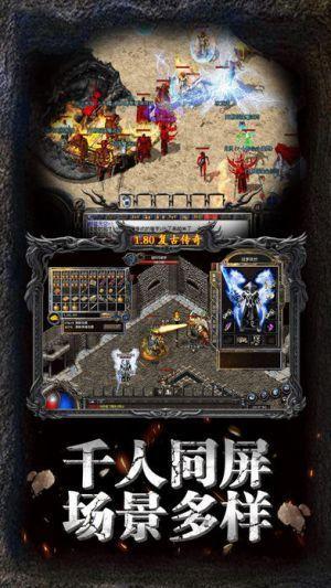 第一刃手游官方下载安卓版图3: