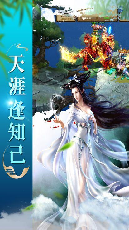 乱舞江湖游戏官方网站下载正式版图4:
