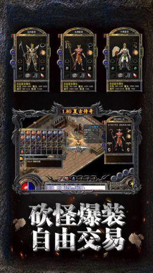 第一刃手游官方下载安卓版图1: