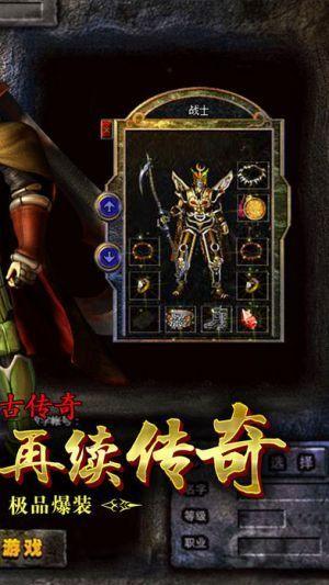 第一刃手游官方下载安卓版图4: