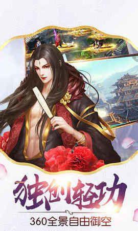 封天修仙传游戏官方网站下载正式版图3: