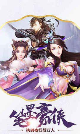 封天修仙传游戏官方网站下载正式版图1: