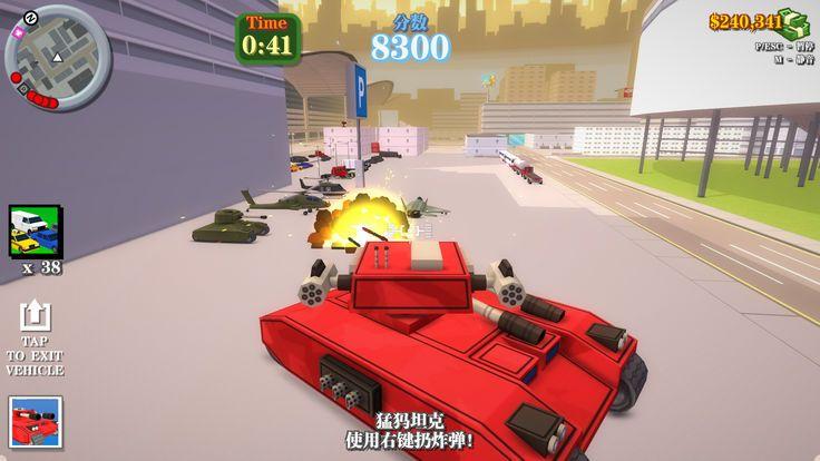 绝地战场安卓官方版游戏下载图3: