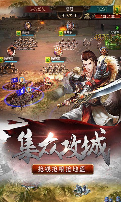 风云诸侯QQ版图1