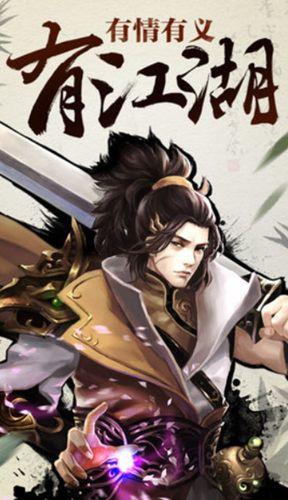 一剑封神手游官网下载最新版图1: