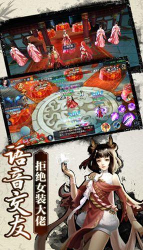 一剑封神手游官网下载最新版图4: