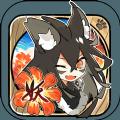 妖恋奇谭官方网站下载正式版游戏