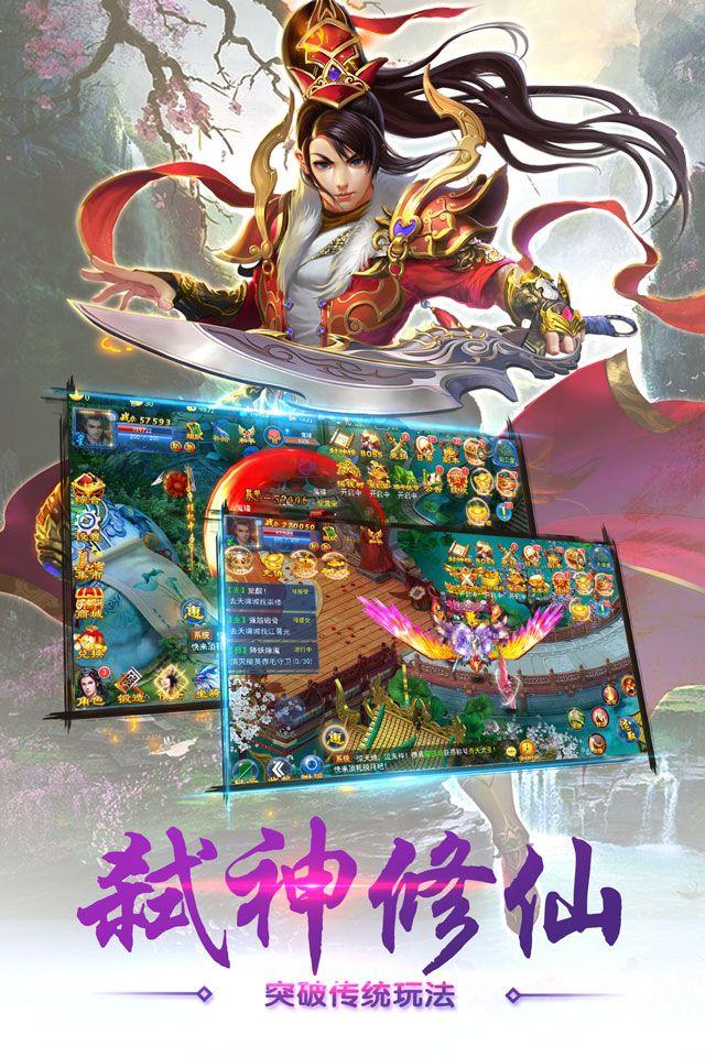 剑意传说手游官网下载最新版图4:
