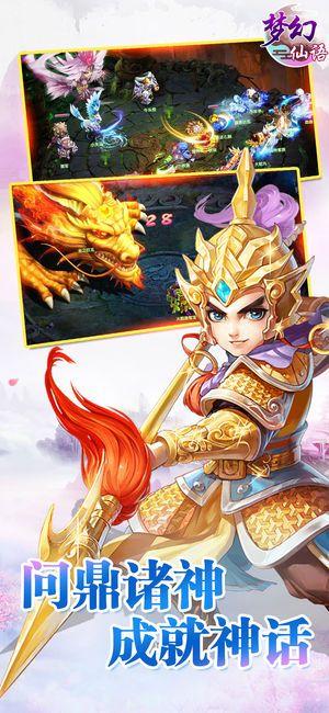 梦幻仙语手游官网预约最新版图3: