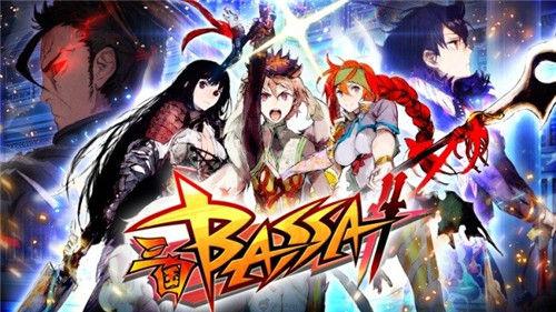 三国BASSA!!开启事前登录 预计5月底上线[多图]