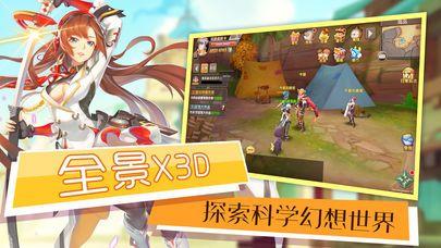 异纪元官方网站下载游戏正版图2: