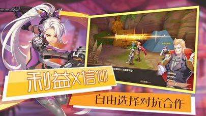 异纪元官方网站下载游戏正版图5: